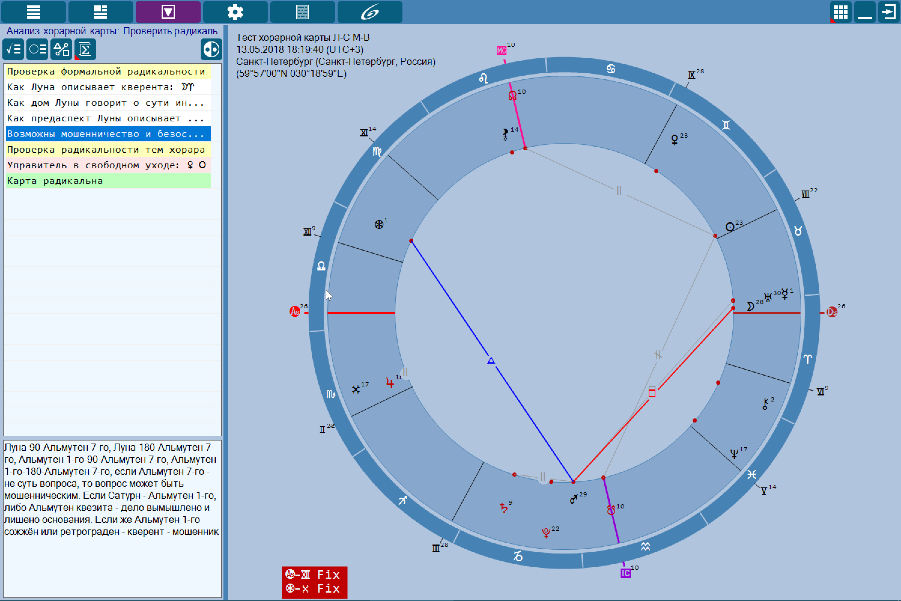 Chartanalyzer analyzer of various charts astrological program page check radicality chart geenschuldenfo Choice Image
