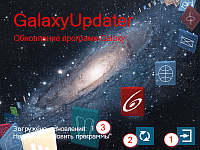 Updater. The screen of update of Galaxy space programs